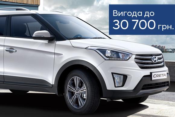 Специальное предложение на кроссовер Hyundai Creta