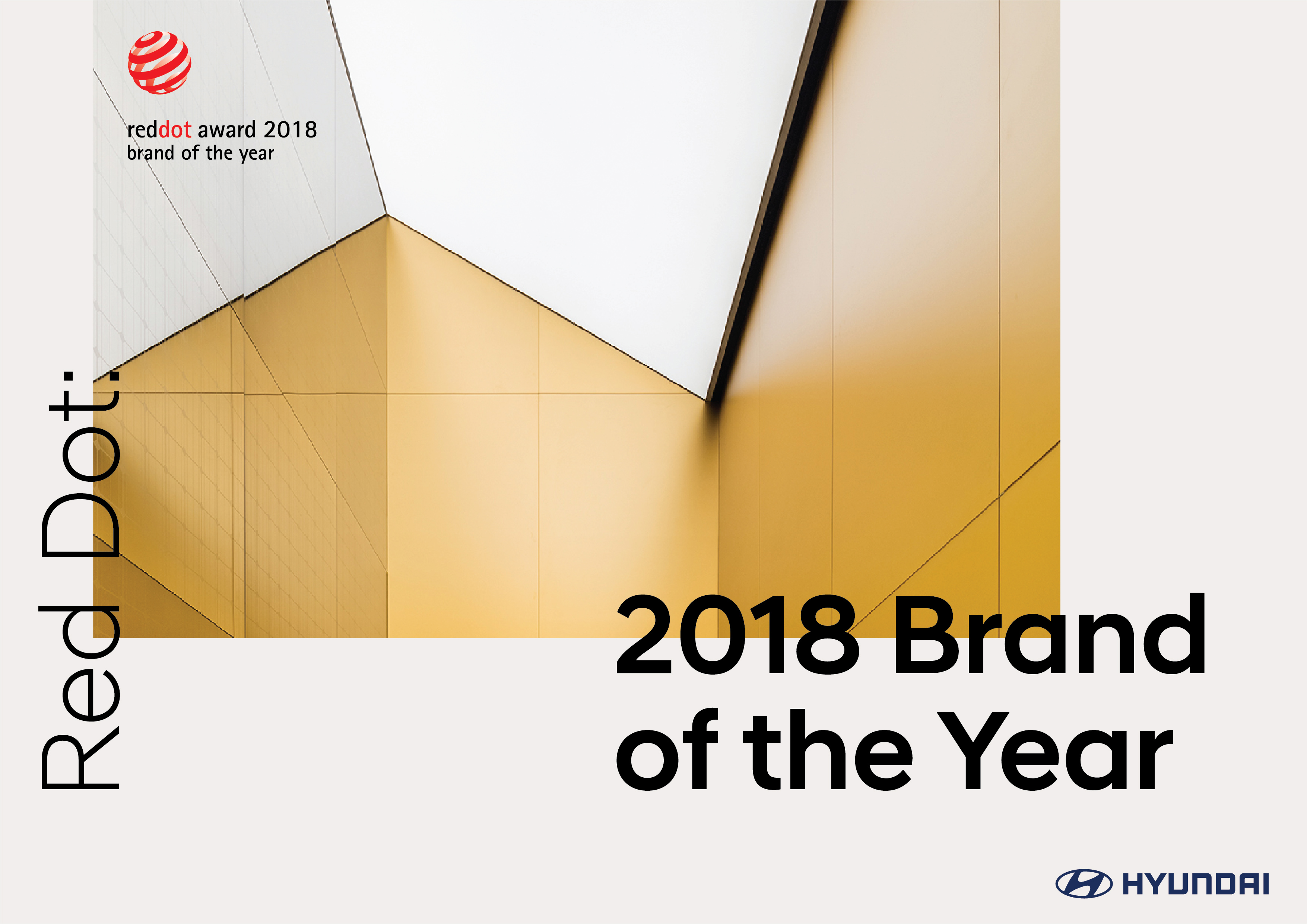 Hyundai Motor получила титул «Red Dot: Бренд года 2018»