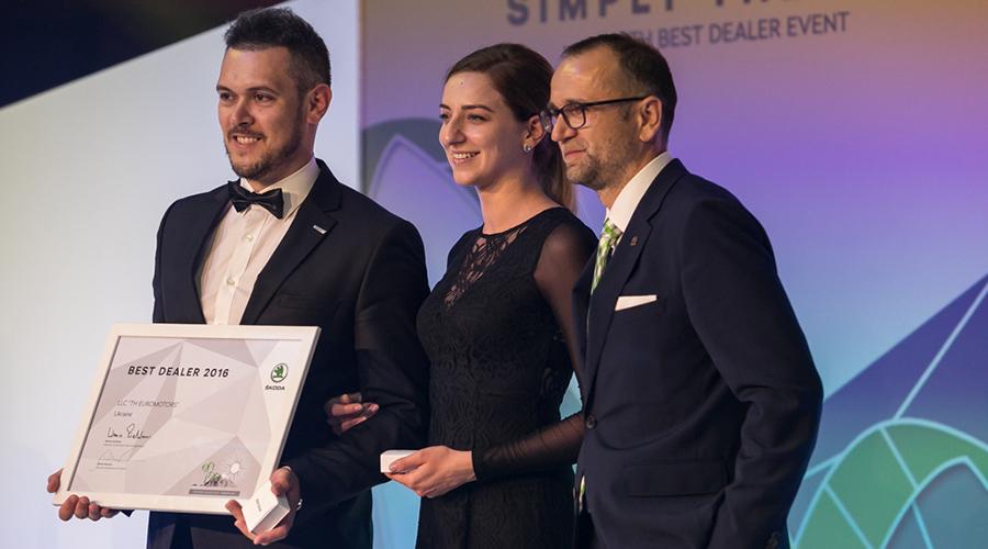 Skoda - Лучший дилер года 2016