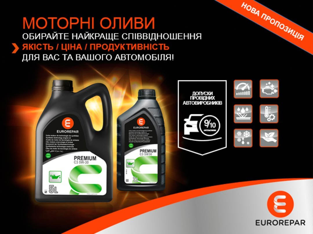 PEUGEOT и CITROЁN: замена масла на авторизованной сервисной станции – от 1000 грн.